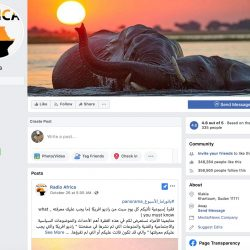 The Radio Africa Facebook page, which masqueraded as a news page in Sudan, was part of a Russian-backed influence network in central and northern Africa. (Credit...Stanford Internet Observatory).